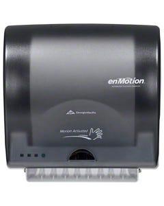 "Smoked Enmotion Impulse 8"" Towel Dispenser"